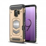 Wholesale Galaxy S9 Metallic Plate Case Work with Magnetic Holder and Card Slot (Gold)